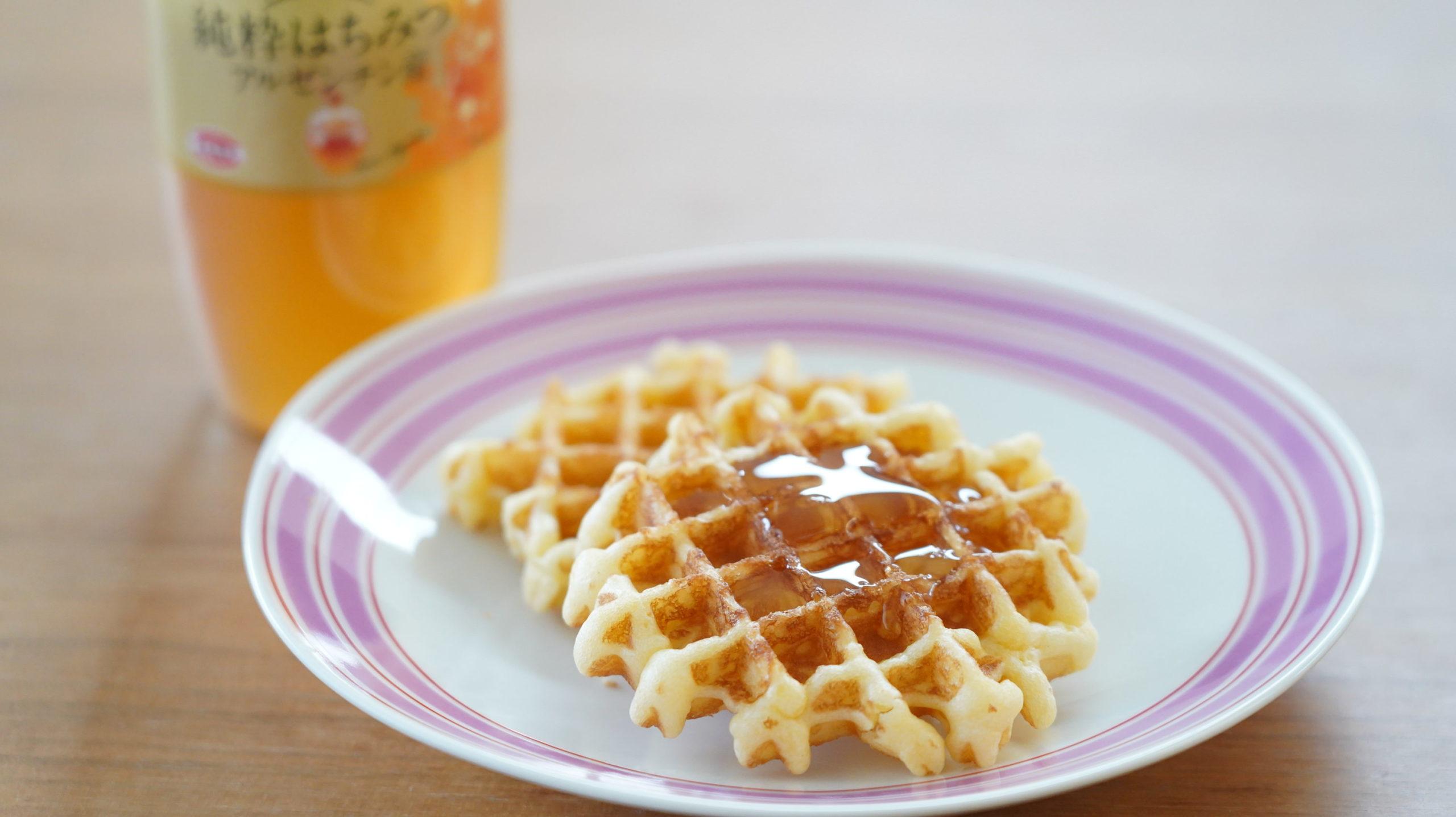 コストコの冷凍食品「ベルギー・バターワッフル」に蜂蜜をかけた写真