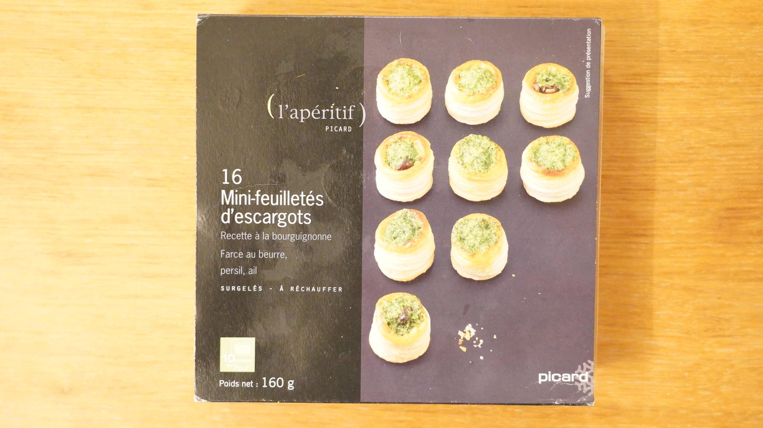 ピカールの冷凍食品「エスカルゴのミニパイ」のパッケージ写真