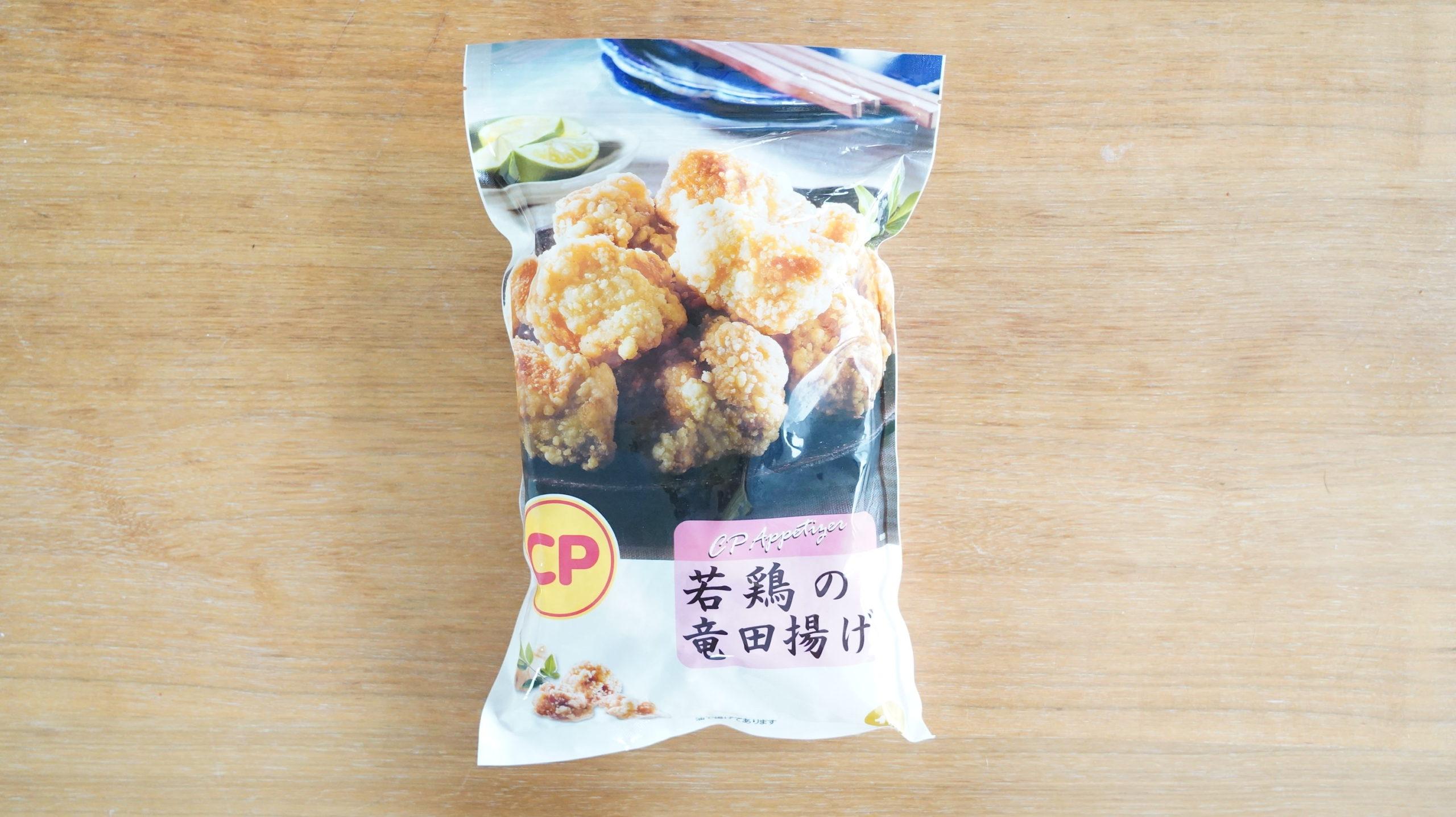 コストコの冷凍食品「CP 若鶏の竜田揚げ」のパッケージ写真