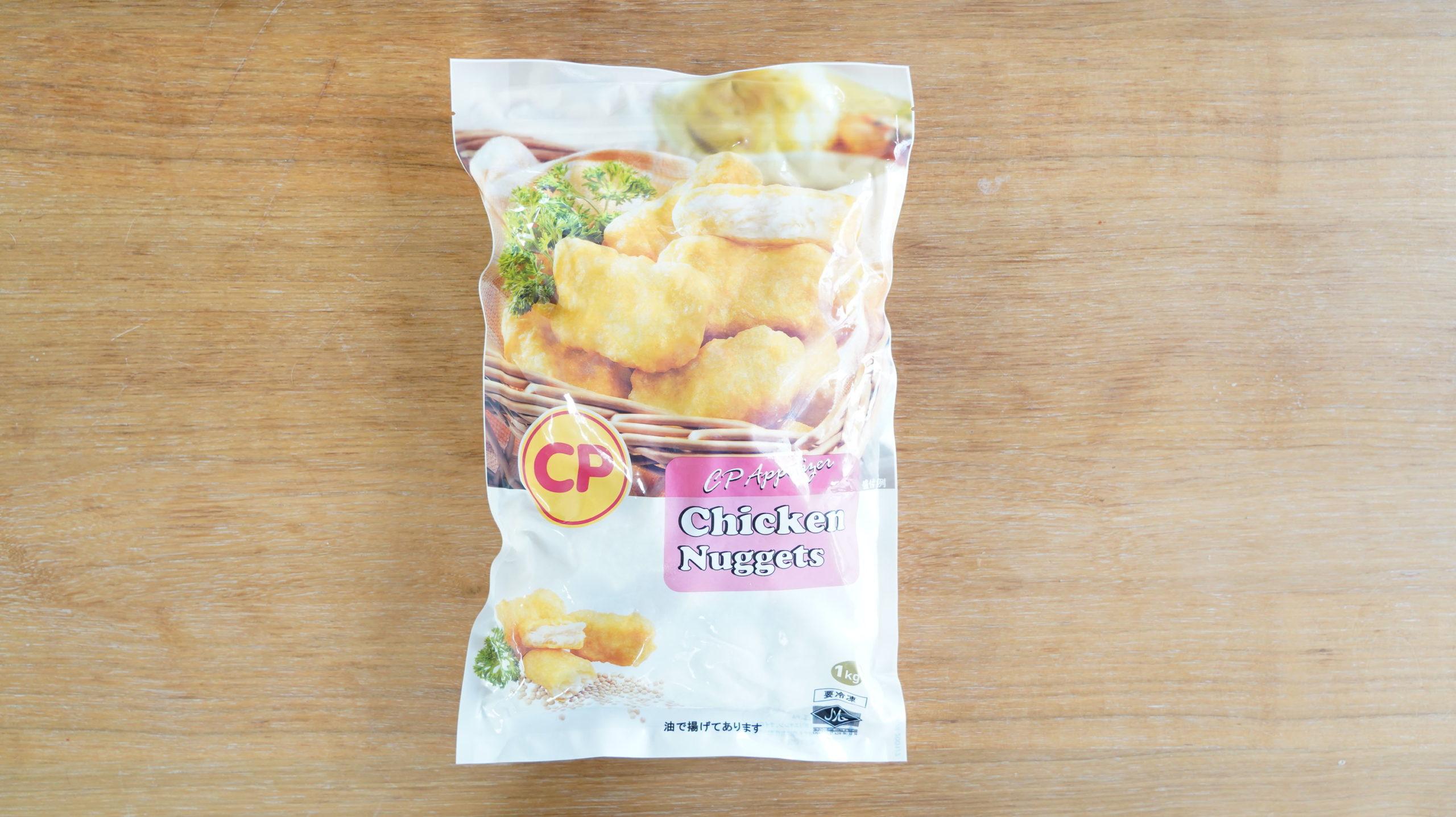 コストコの冷凍食品「CP チキンナゲット」のパッケージ写真