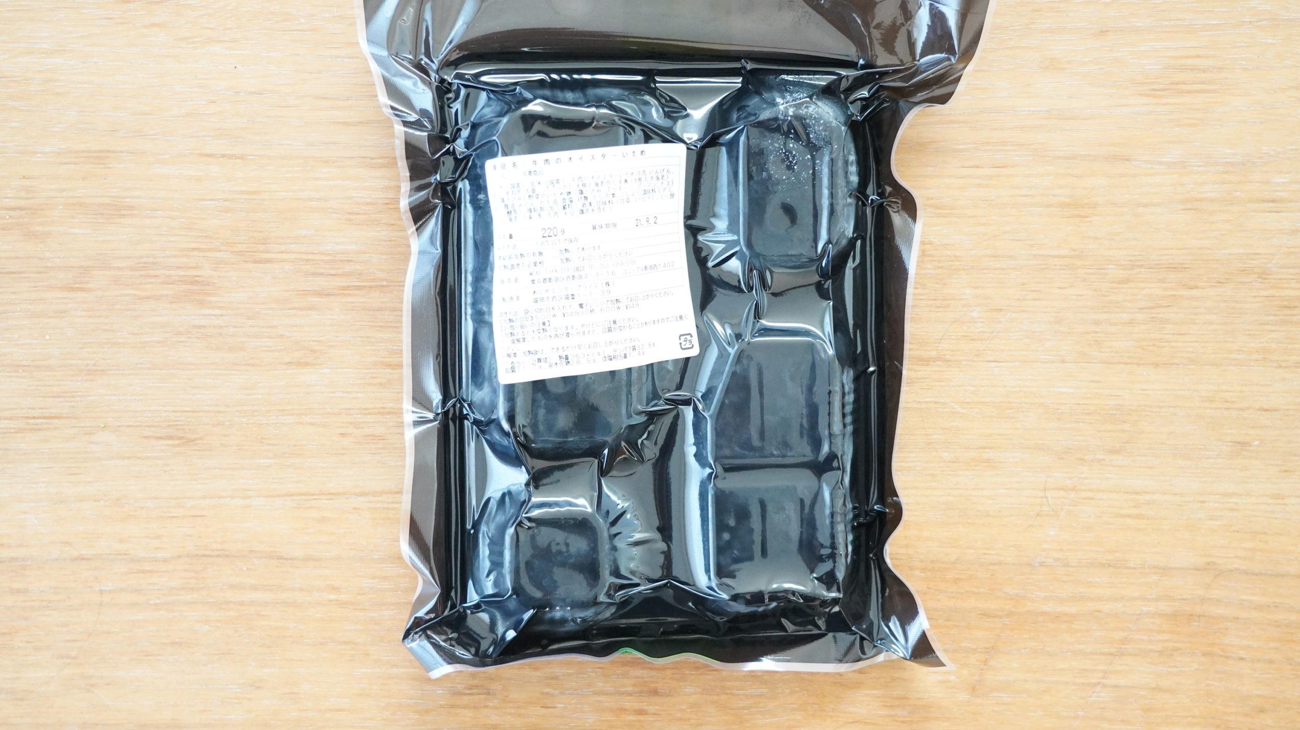 More than Deli(モアザンデリ)の冷凍弁当「牛肉のオイスターいため」のパッケージ裏面の写真