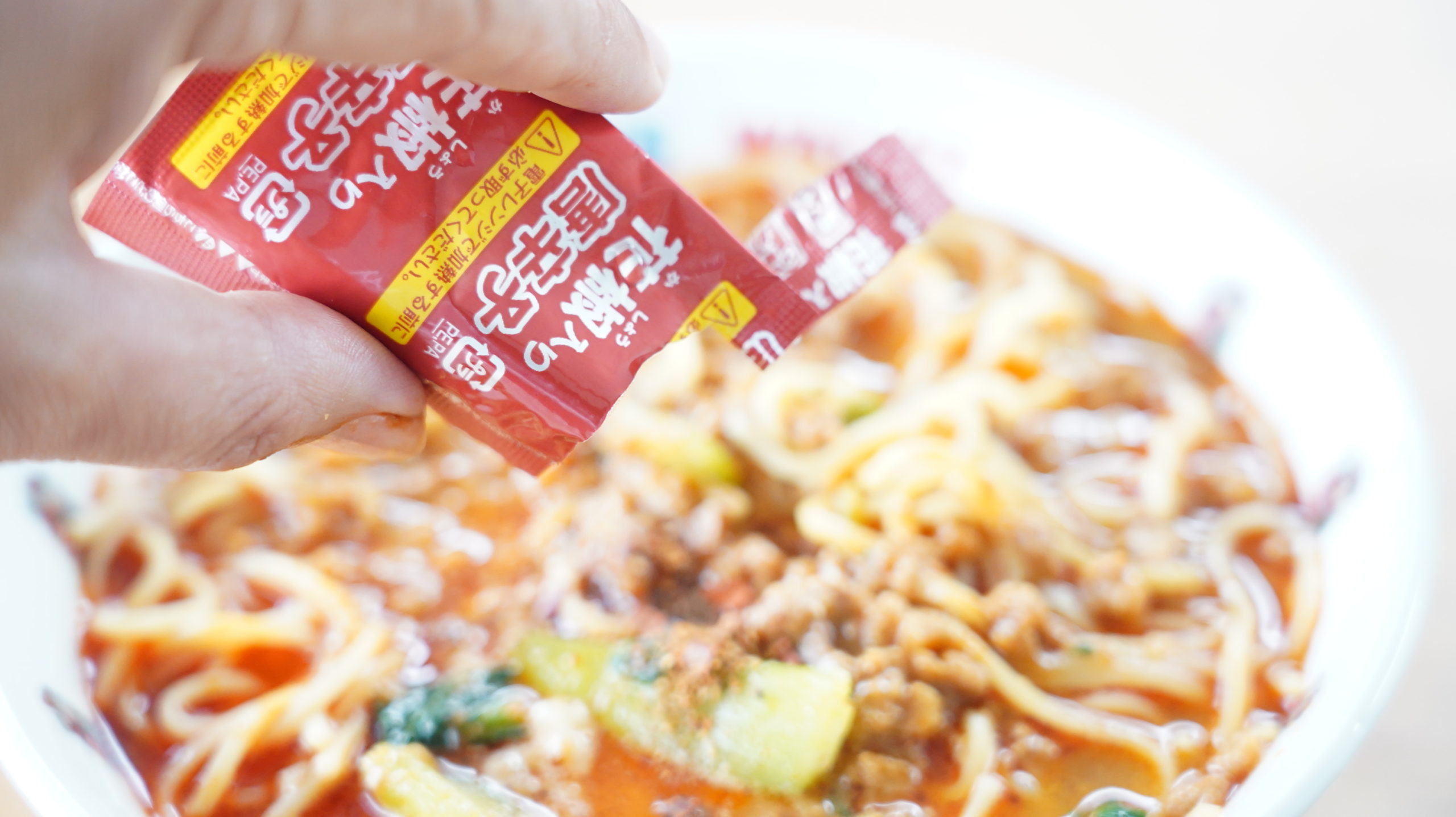 セブンイレブンの冷凍食品「胡麻が濃厚な坦々麺」に付属する唐辛子の写真