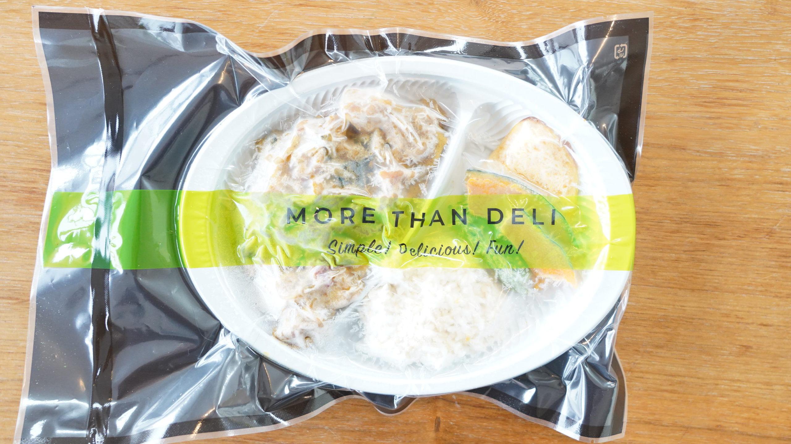 More than Deli(モアザンデリ)の冷凍弁当「鶏むね肉の野菜たっぷりカレー」のパッケージ写真