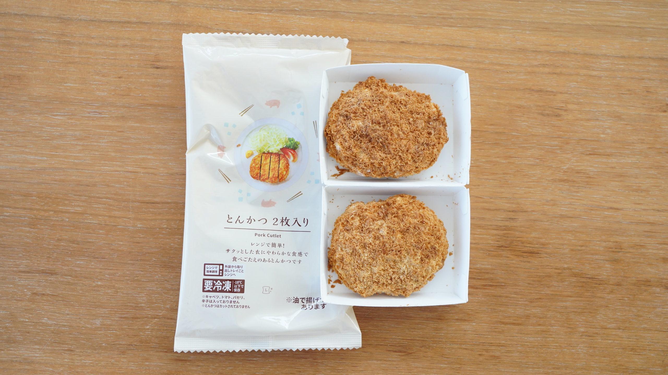 ローソンの冷凍食品「とんかつ・2枚入り」のパッケージと中身の写真