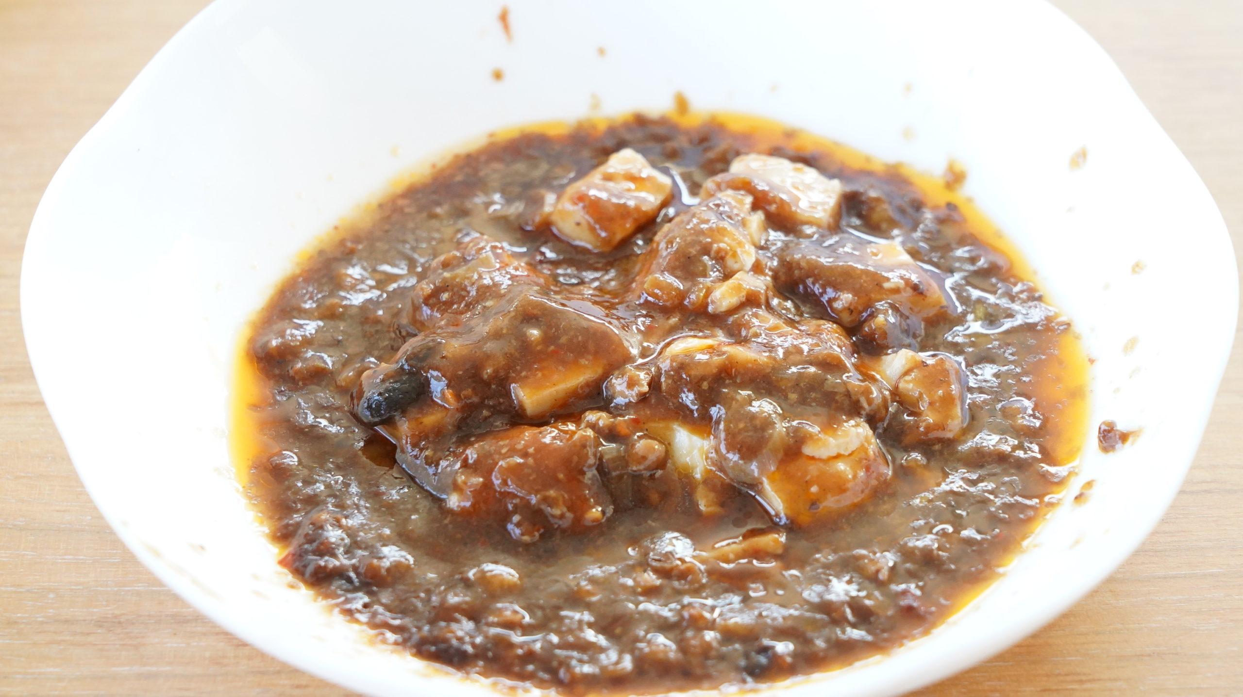 ローソンの冷凍食品「四川風麻婆豆腐」の拡大写真