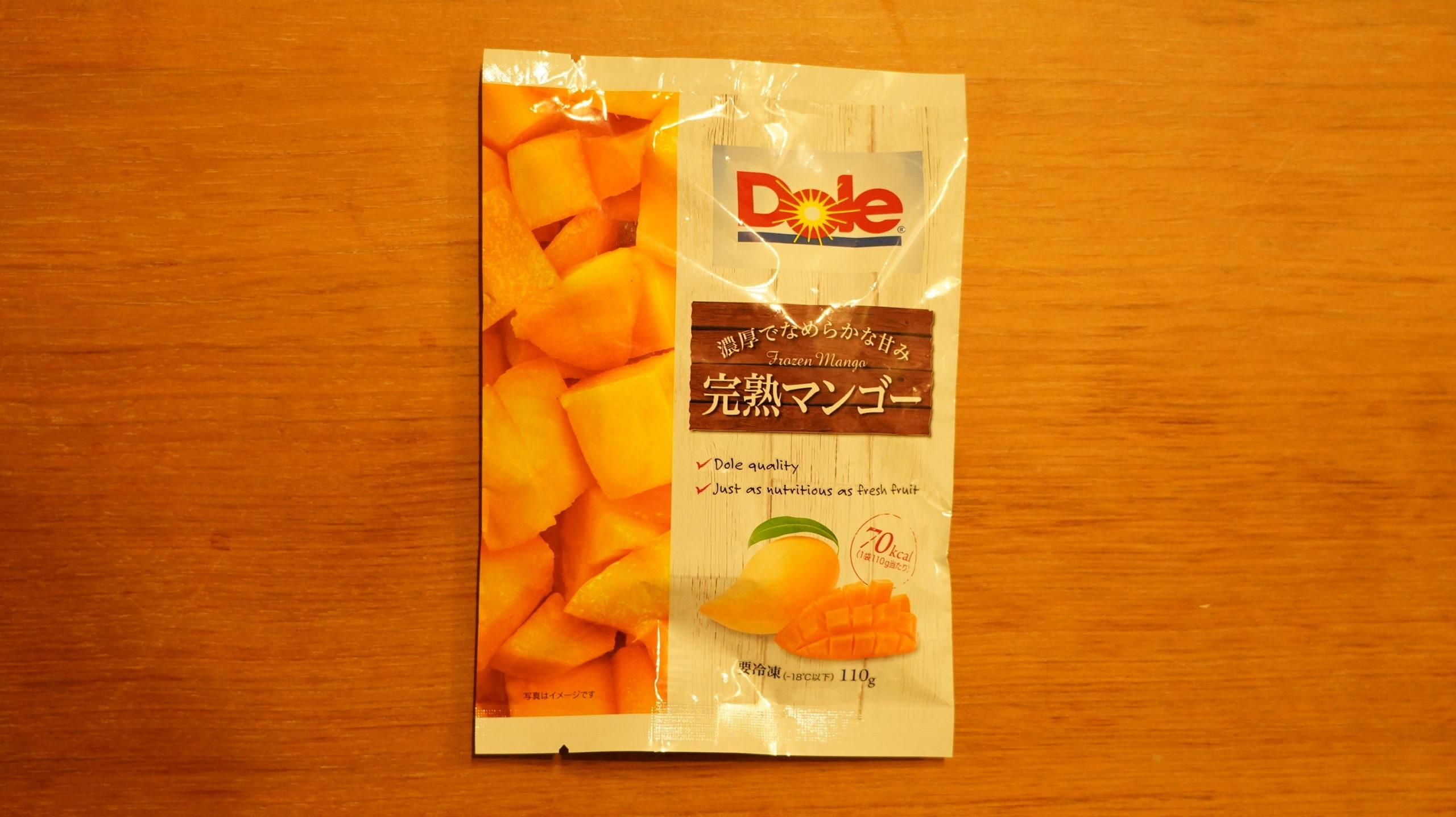 ファミリーマートの冷凍食品「Dole 完熟マンゴー」のパッケージの写真