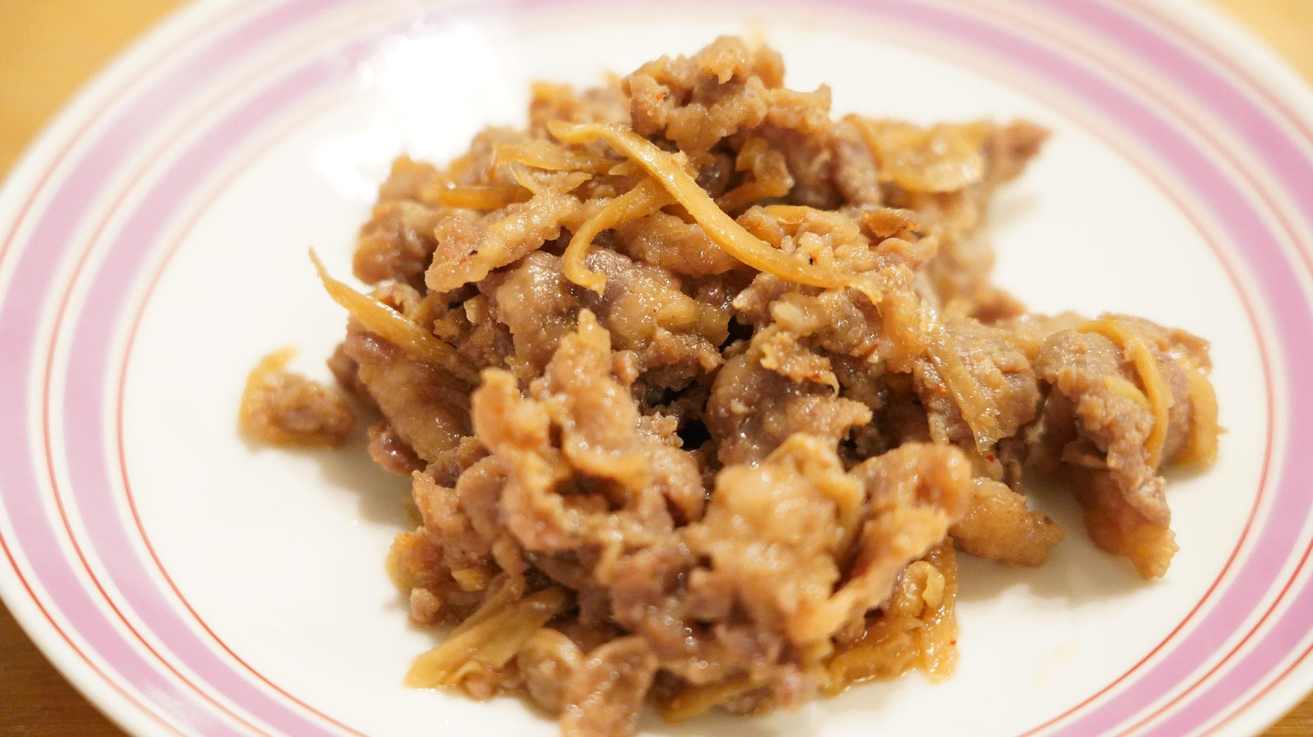 業務スーパーの冷凍食品「豚生姜焼き」を大きく写した写真