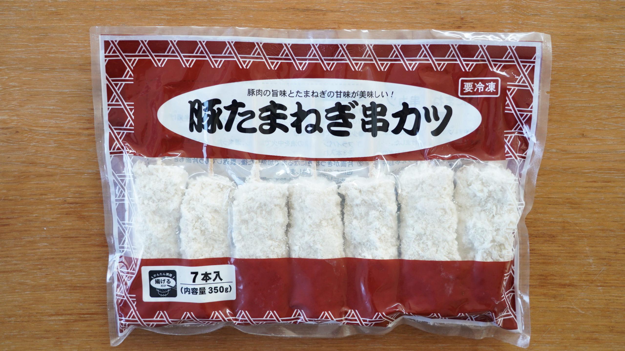 業務スーパーのおすすめ冷凍食品「豚たまねぎ串カツ」のパッケージの写真