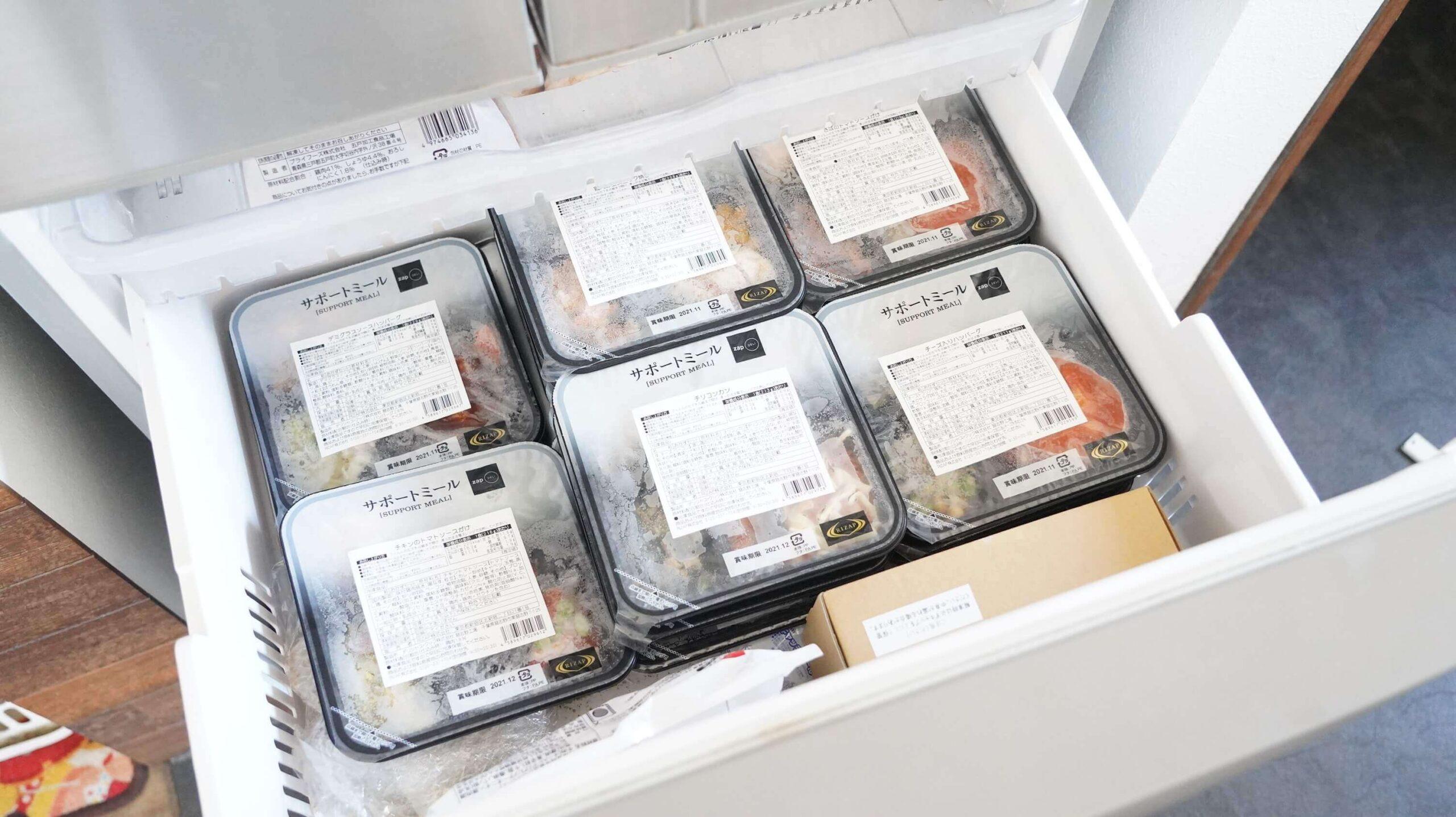 ライザップ(RIZAP)で食事制限してダイエットする際に使う宅食用ボディメイク冷凍弁当「サポートミール」(健康食品)が冷凍庫に並んでいる写真