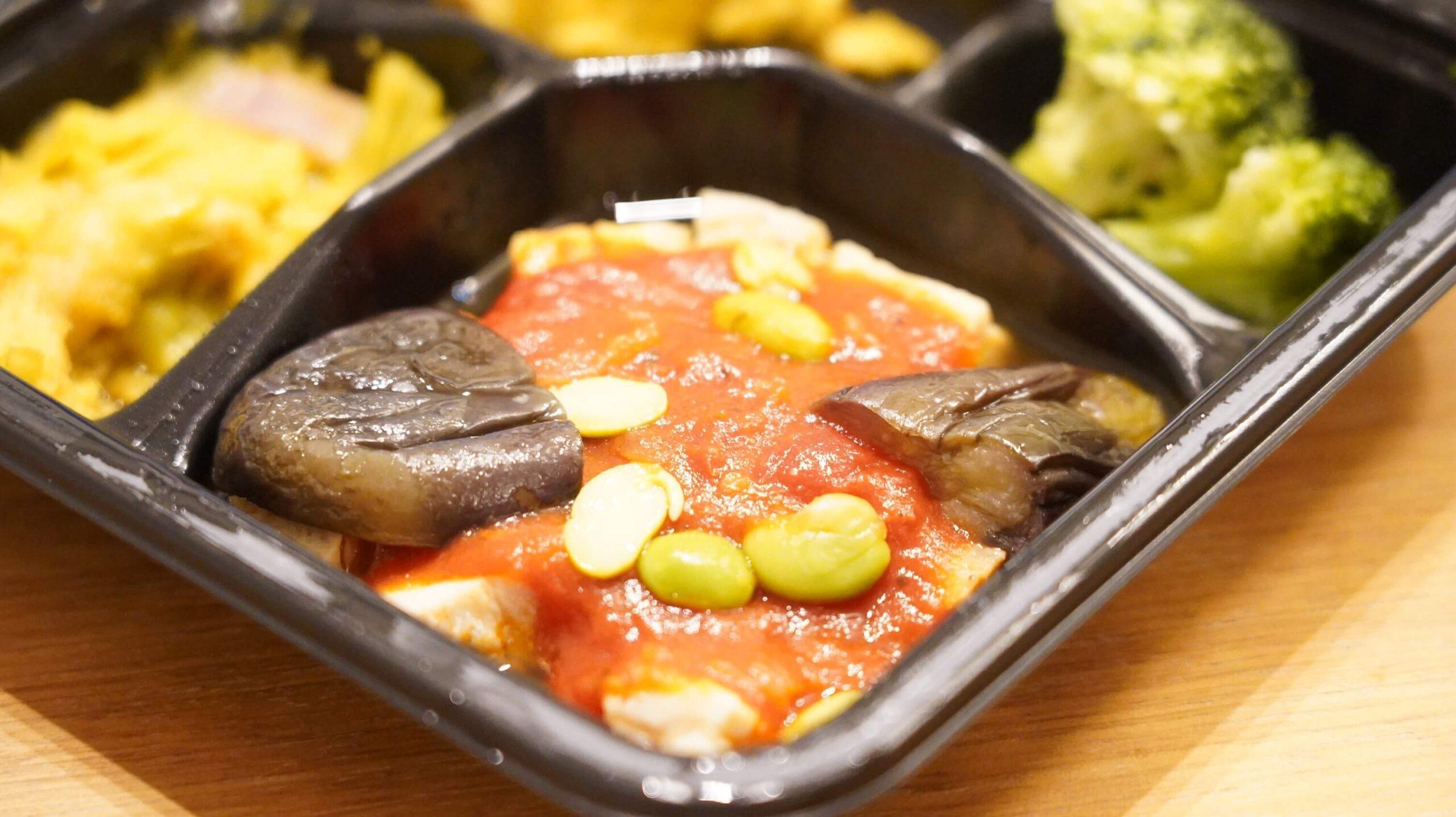 ライザップのサポートミール「チキンのトマトソースがけ」の拡大写真