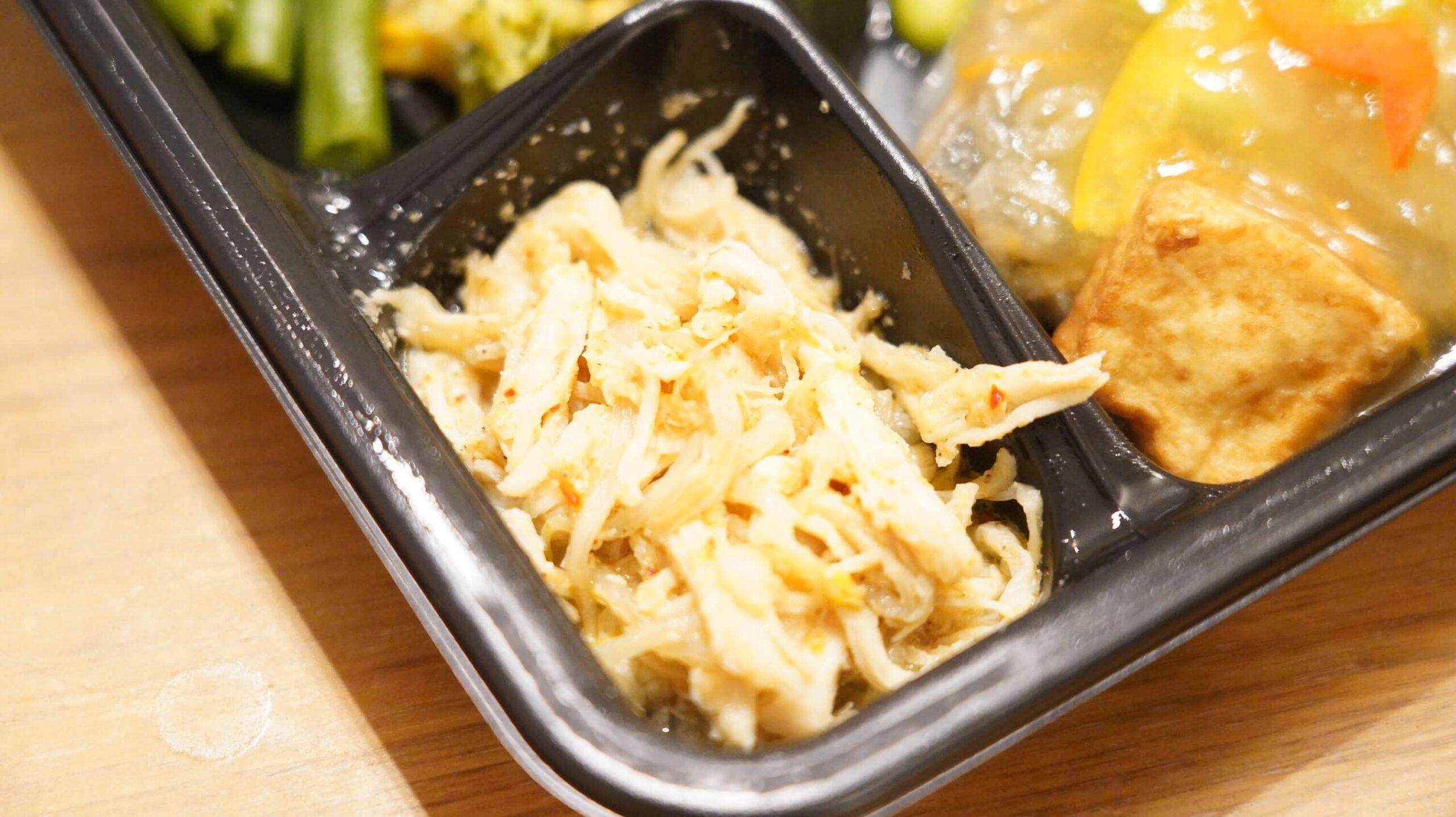ライザップのサポートミール「あじの甘酢あんかけ」の「蒸し鶏のピリ辛和え」の写真