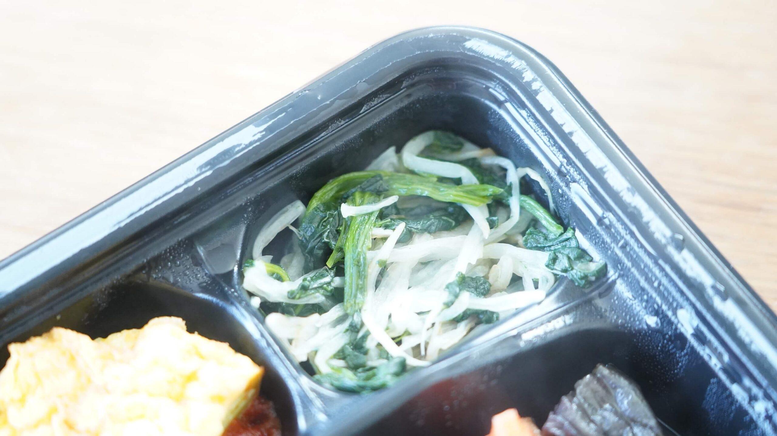 ライザップのサポートミール「さばのカレームニエル」の「ほうれん草ともやしの中華風おひたし」の写真