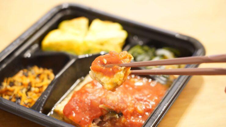 ライザップ(RIZAP)で食事制限してダイエットする際に使う宅食用ボディメイク冷凍弁当「サポートミール」(健康食品)の「さばのトマトソースがけ」を箸でつまんでいる写真