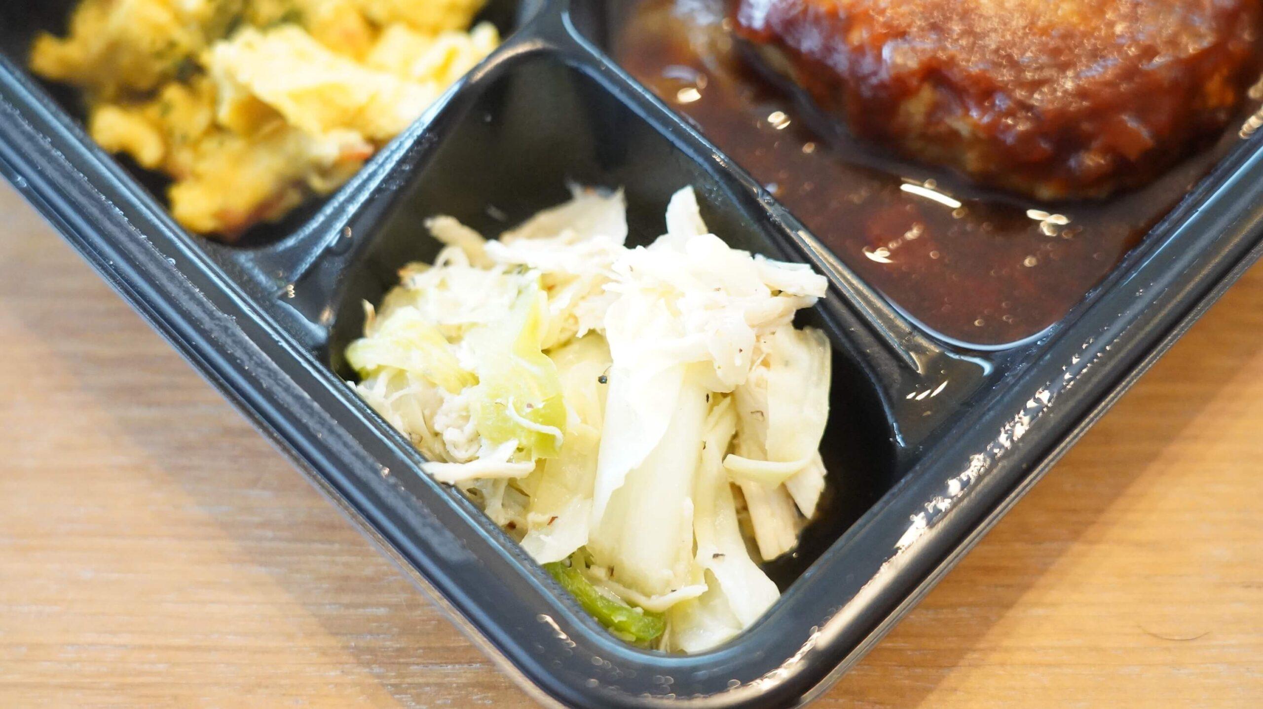 ライザップのサポートミール「デミグラスソースハンバーグ」の「野菜のペッパーソテー」の写真