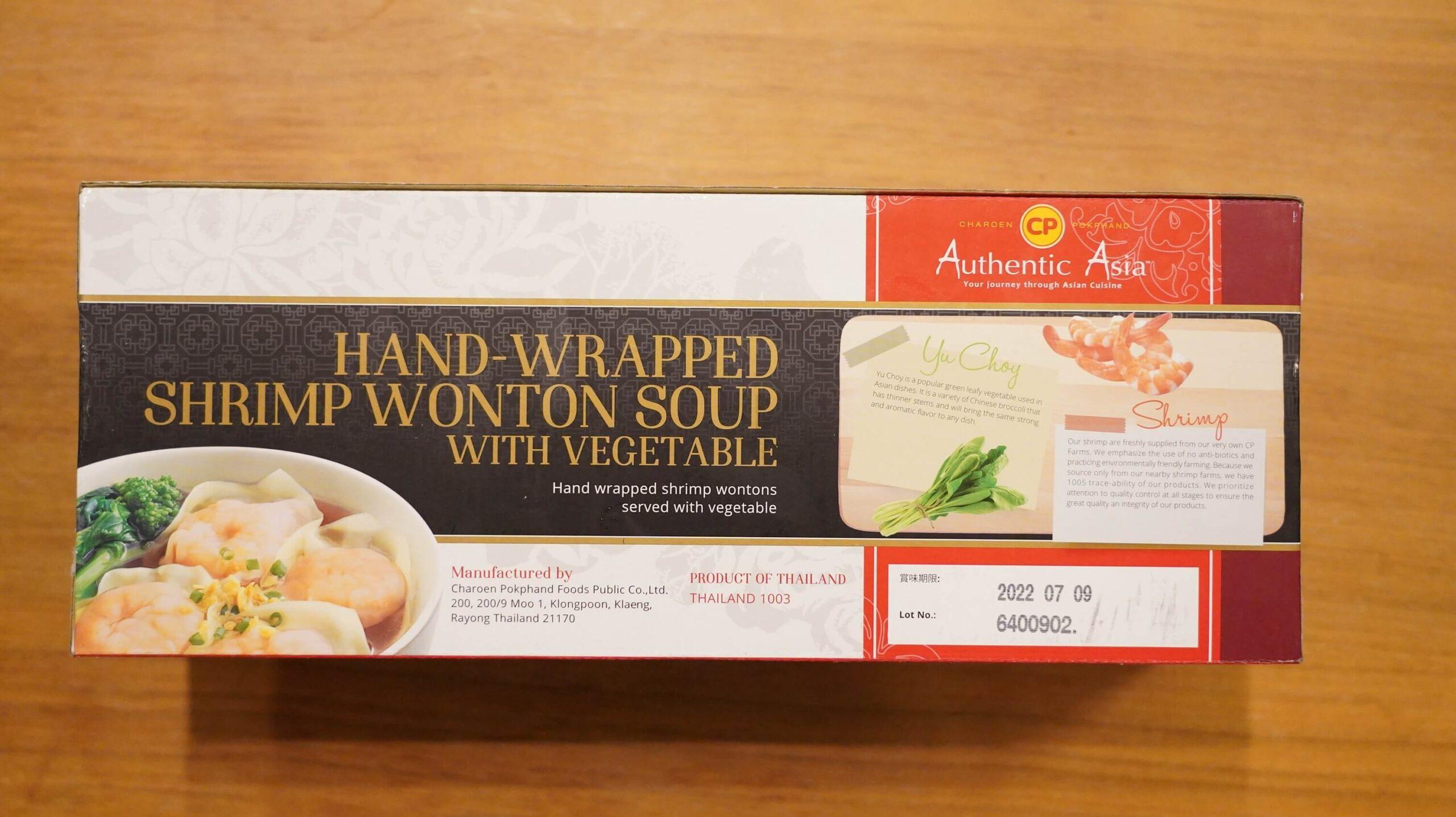 コストコの冷凍食品「海老ワンタンスープ」のパッケージ写真