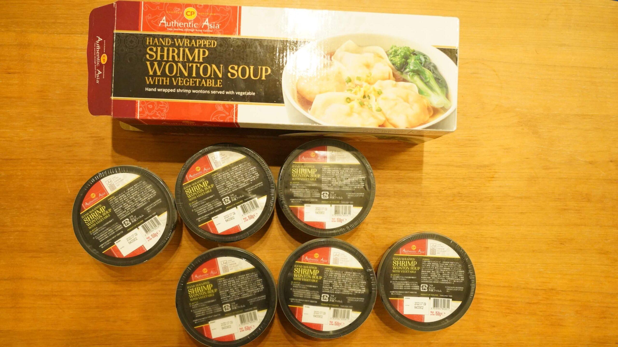 コストコの冷凍食品「海老ワンタンスープ」の箱にカップが6つ入っている様子の写真