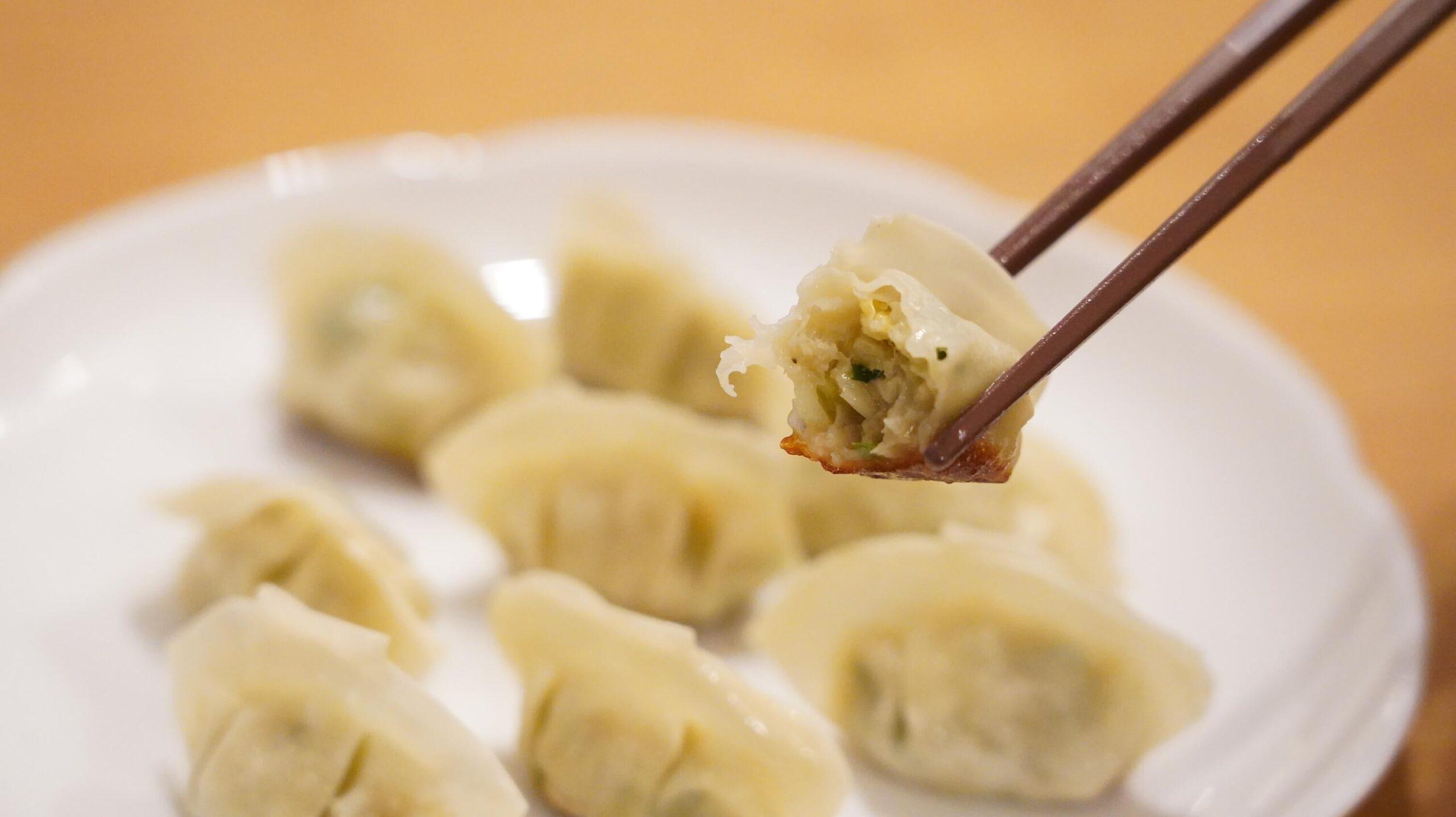 コストコの冷凍食品「ビビゴ 水餃子」の断面の写真