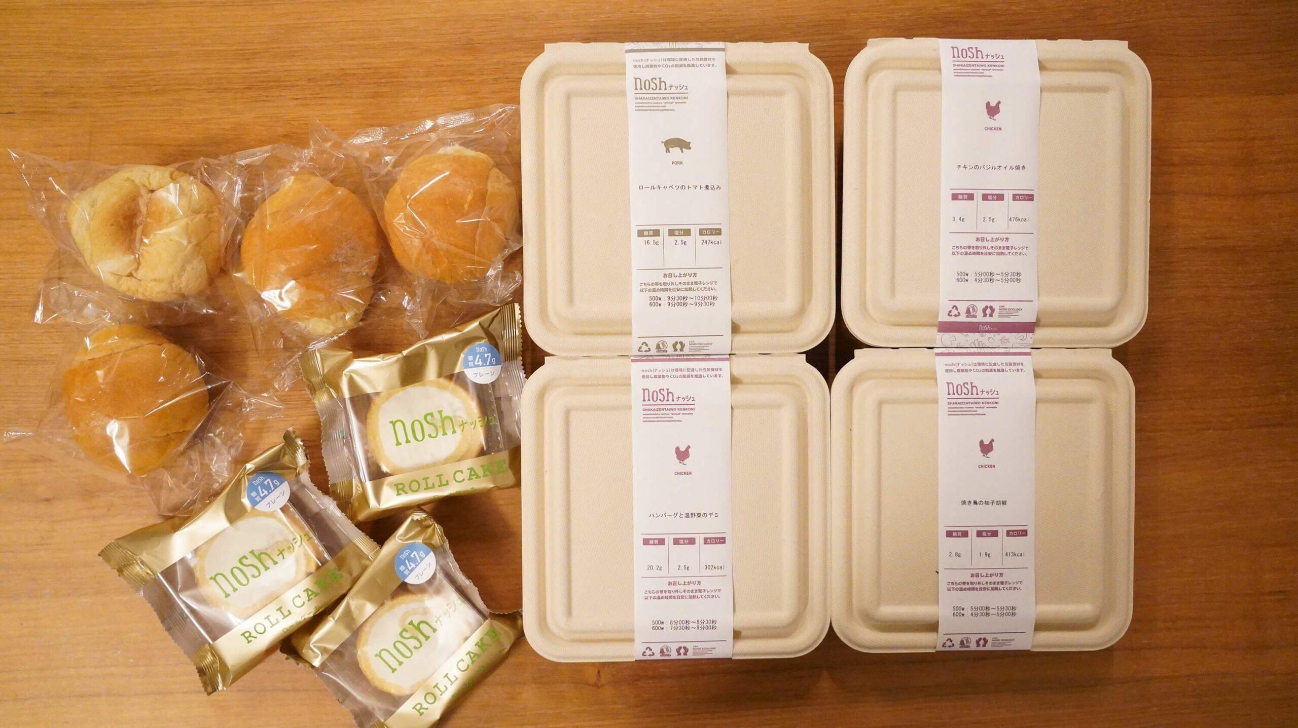 nosh(ナッシュ)の冷凍食品「ロールケーキ」とパン、冷凍弁当の写真