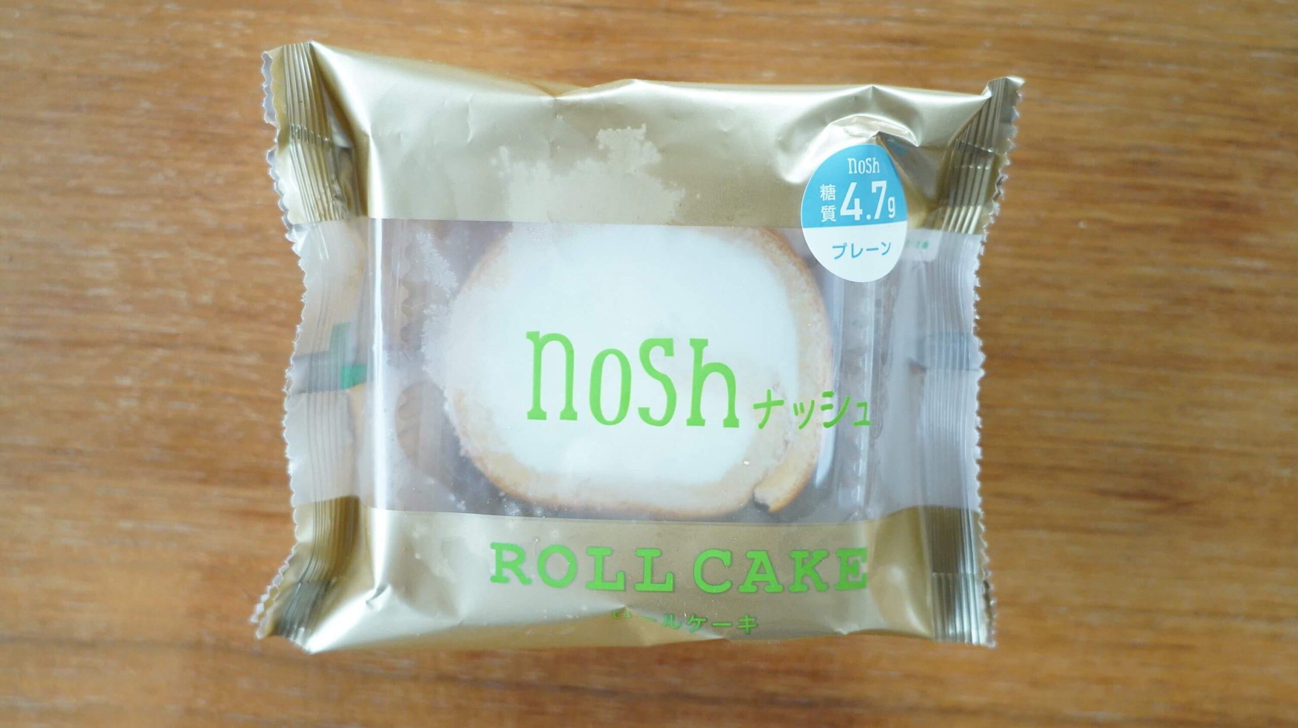 nosh(ナッシュ)の冷凍食品「ロールケーキ」のパッケージ写真