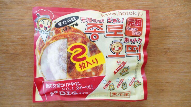 おすすめの美味しい韓国料理の冷凍食品「新大久保・ジョンノホットク」のホットクのパッケージ写真
