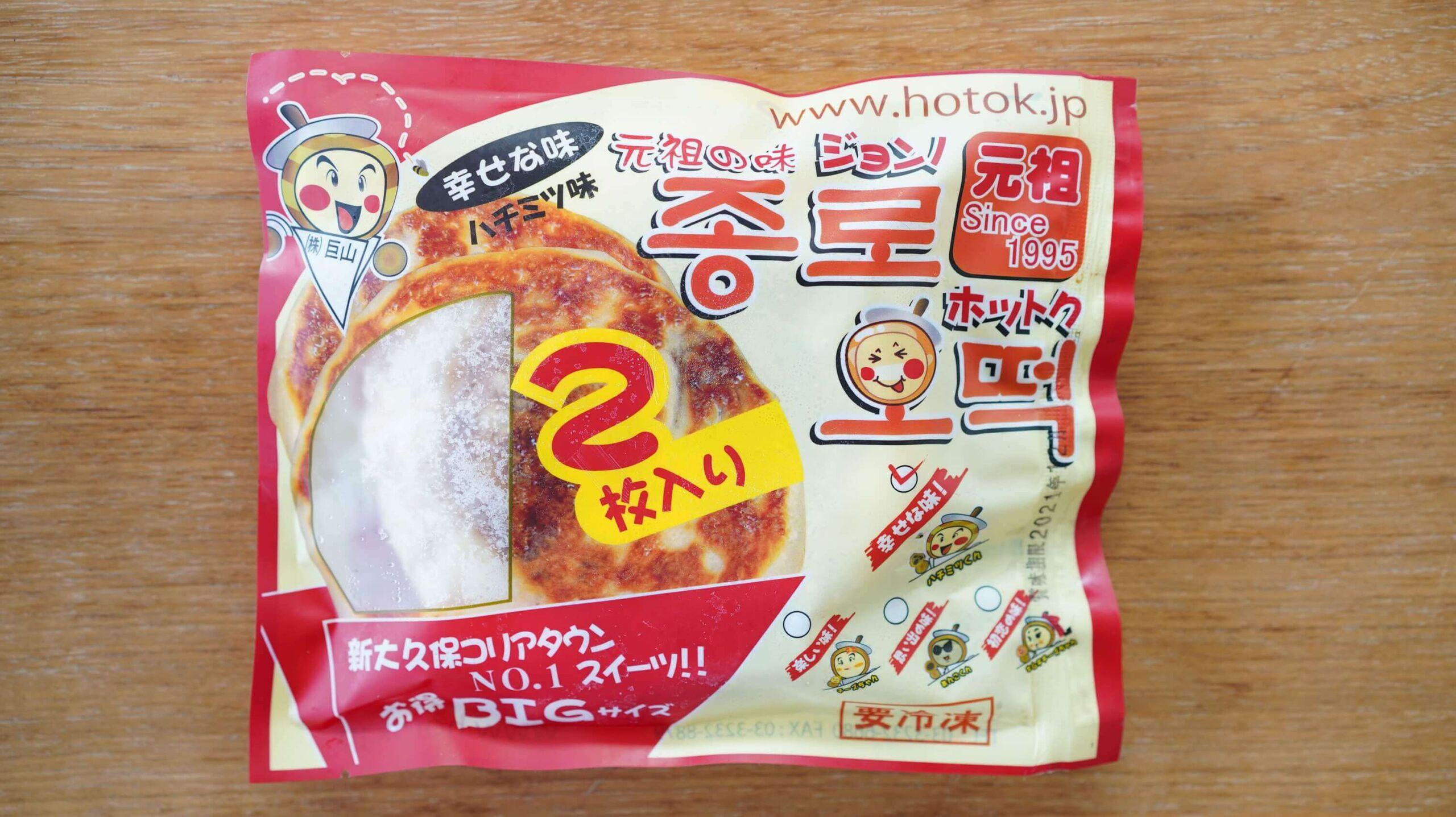 新大久保の人気店「ジョンノ・ホットク」のお取り寄せ用「冷凍ホットク」のパッケージ表面の写真