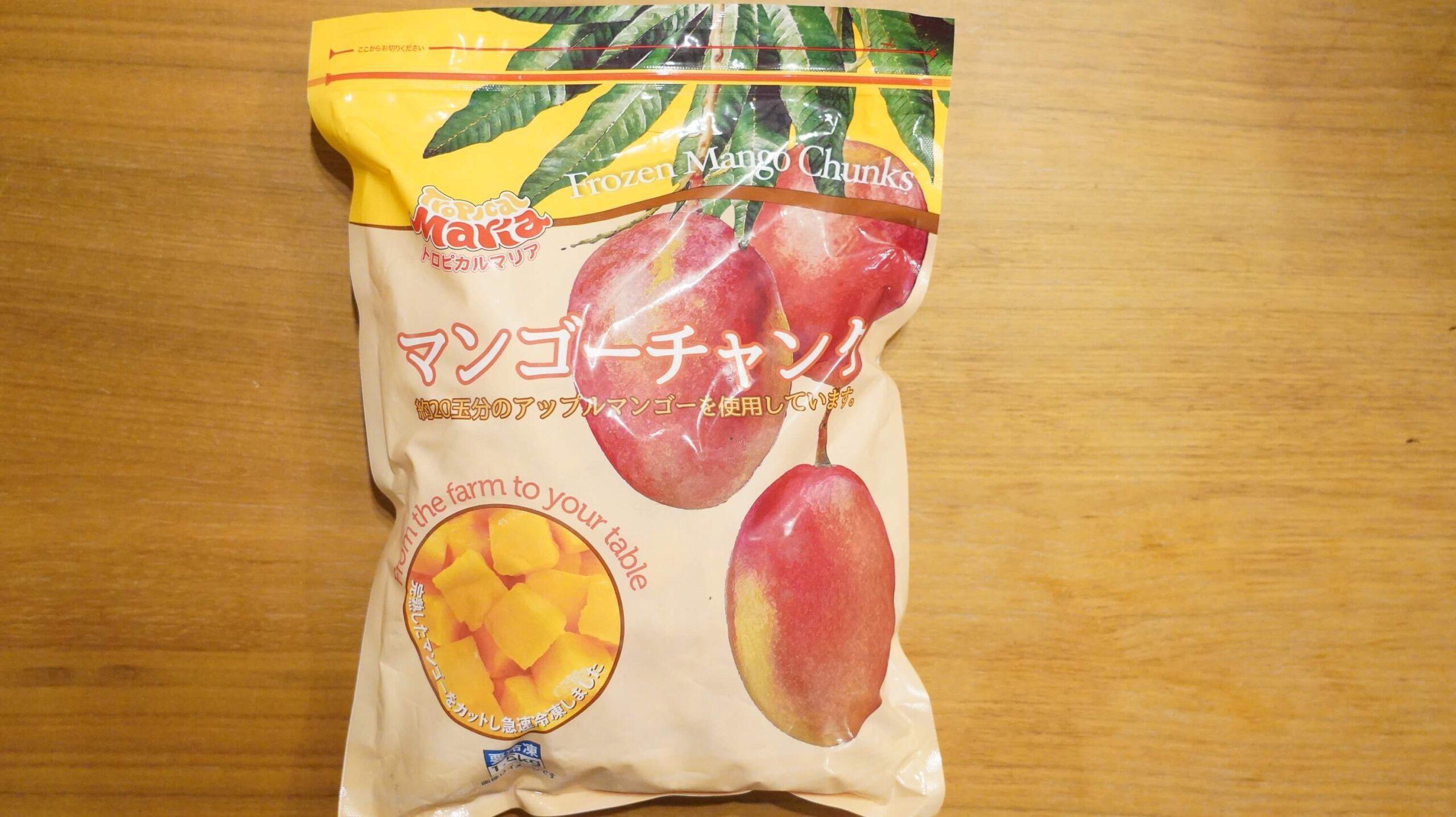 コストコの冷凍マンゴー「トロピカルマリア・マンゴーチャンク」のパッケージ写真