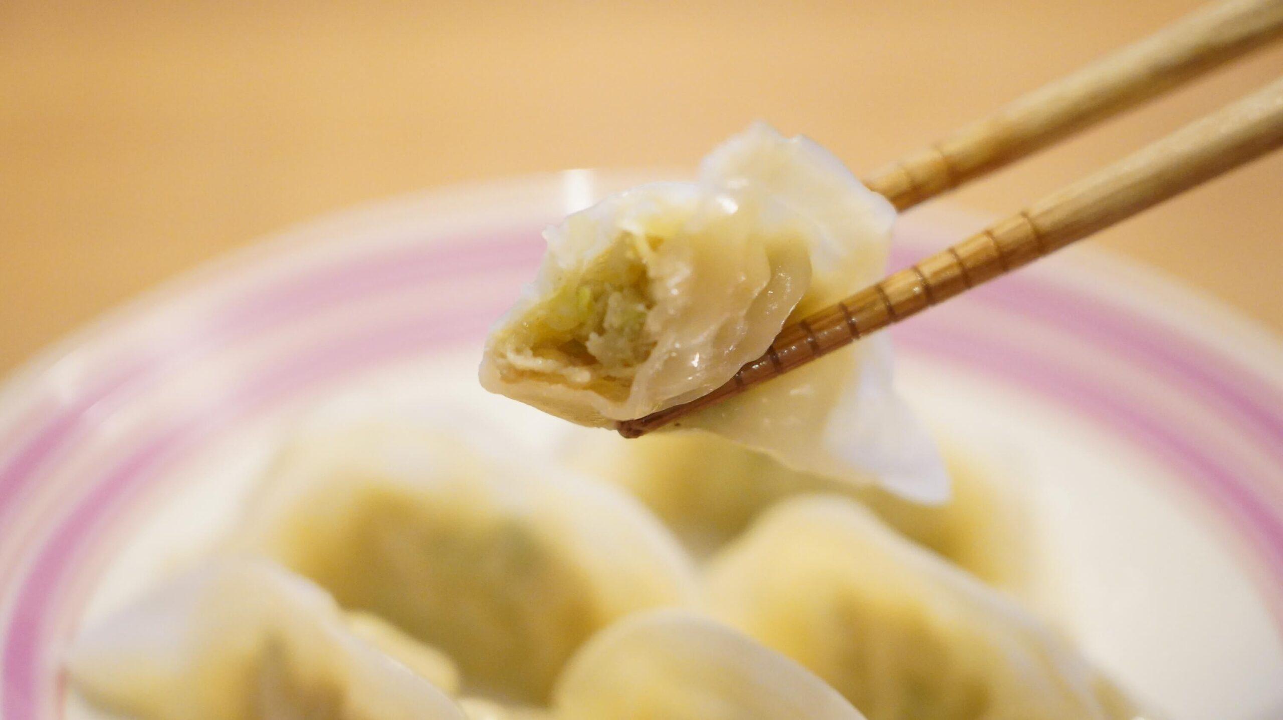 生協宅配限定の冷凍餃子「香港ギョーザ」の断面の写真