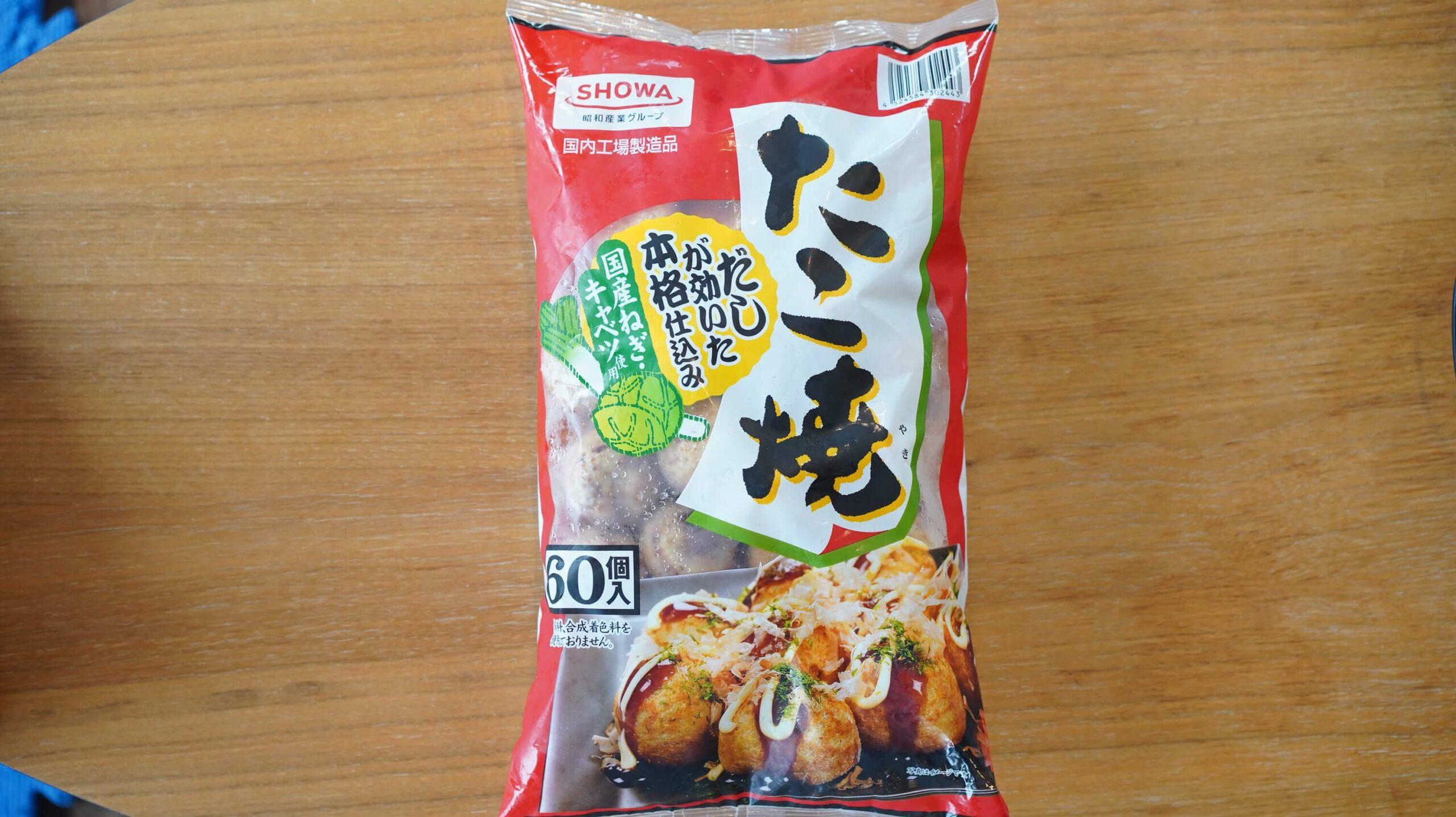コストコの冷凍食品「たこ焼き」のパッケージ写真