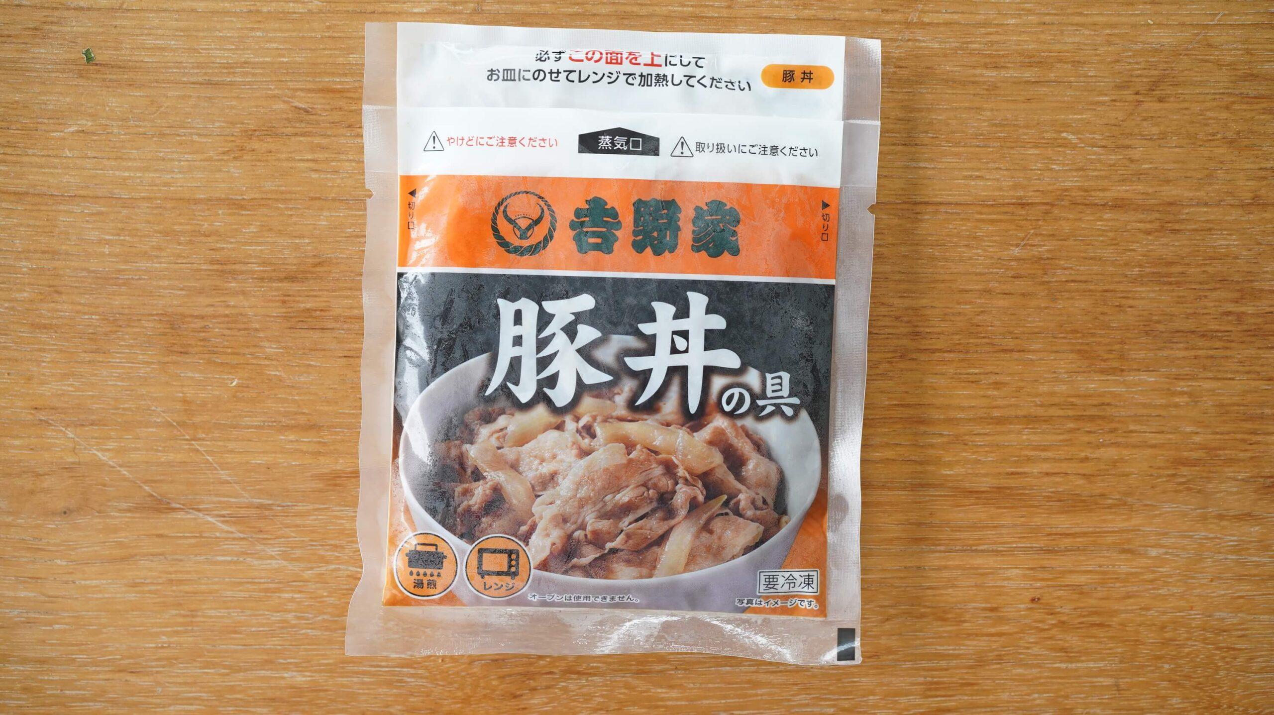 吉野家の冷凍食品「豚丼」のパッケージの写真