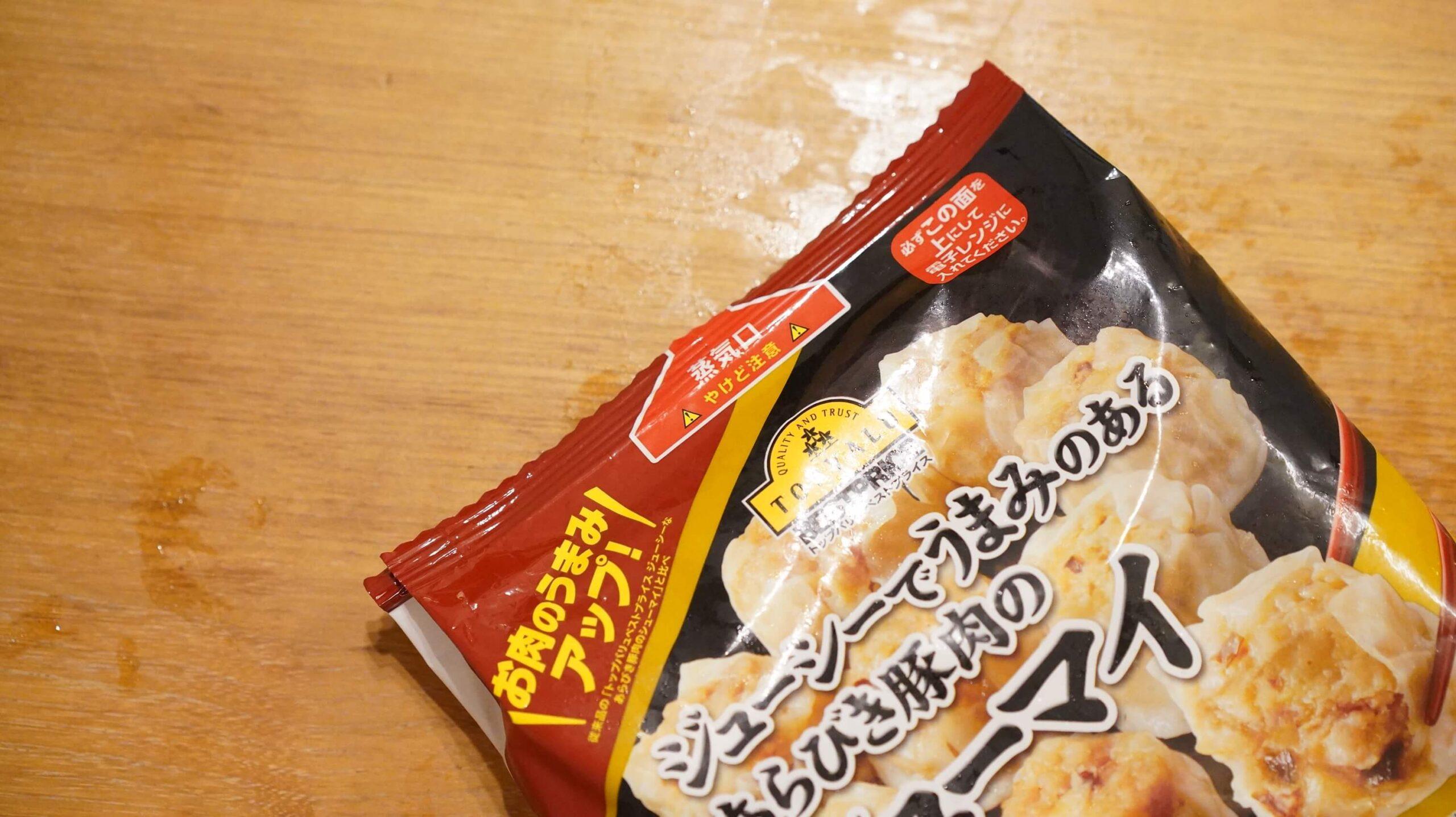 イオン・トップバリュ(TopValu)の「シューマイ」の冷凍食品の蒸気口の写真