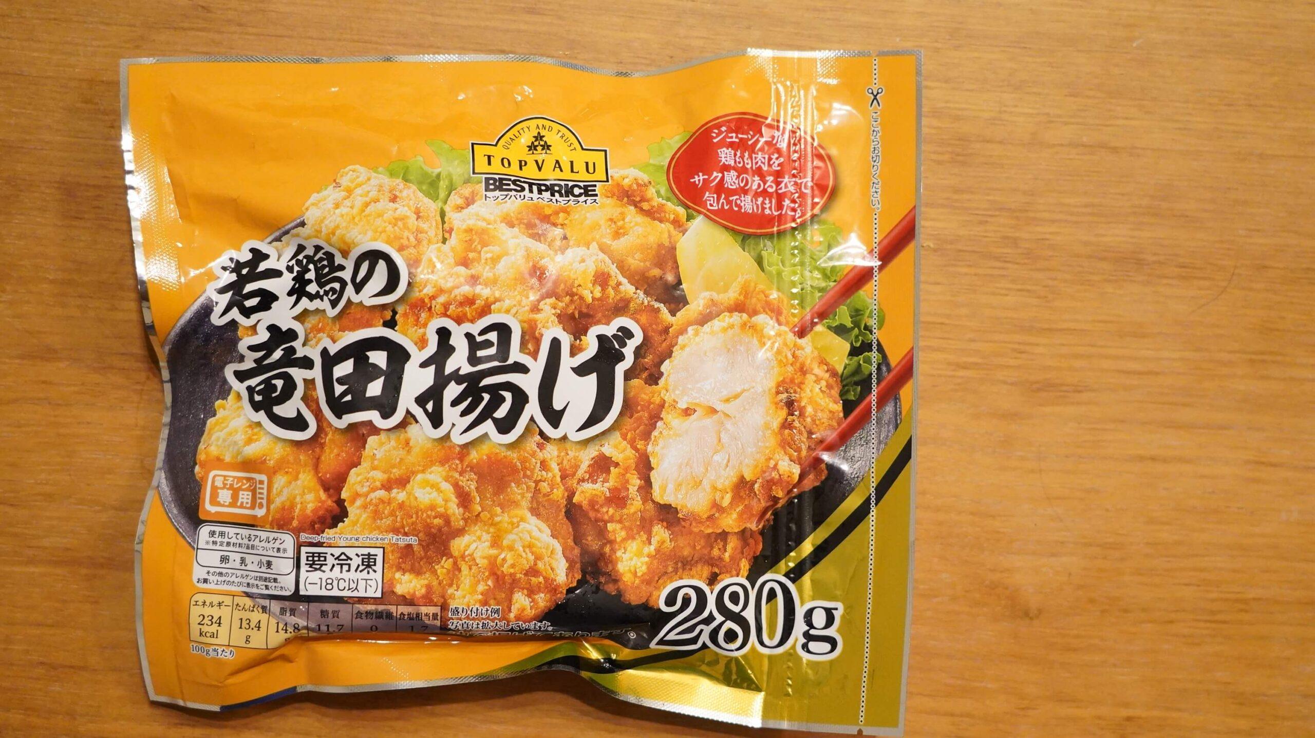 イオン・トップバリュ(TOPVALU)の冷凍食品「若鶏の竜田揚げ」のパッケージ写真